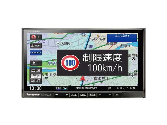 Aプラン画像:新交通情報サービス「VICS WIDE」を標準搭載!パナソニック ストラーダ・7V型ワイドVGAモニター・フルセグTV・SDカーナビ