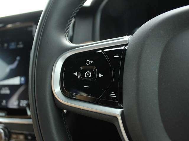 アダプティブクルーズコントロールに加えパイロットアシストも搭載し、車両を車線内に維持しながら先行車に追従走行をします。