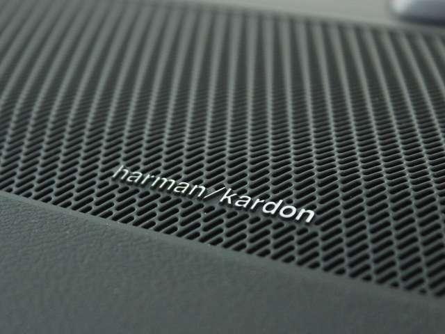 harman/kardonプレミアムサウンドシステムを搭載し、最良の音場空間を実現します。