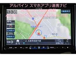 2021年最新モデルは音声アシスタントAmazon Alexa搭載!Apple CarPlay/Android Auto対応♪よく使う機能を声で簡単操作できるボイスタッチもついています^^