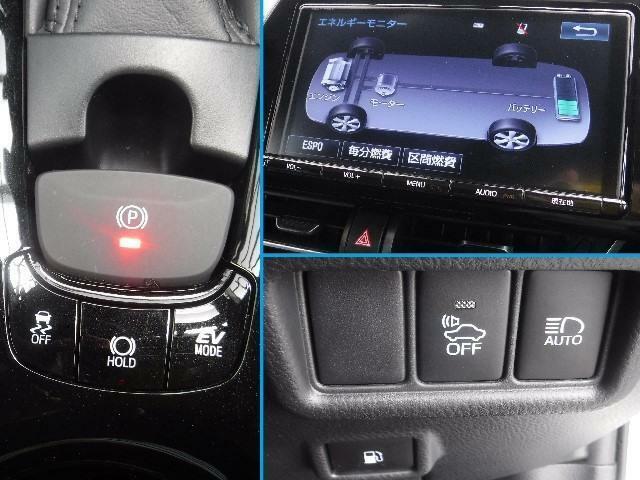 「電動パーキングブレーキ」、シフトレバーを「P」ポジションに入れると自動で作動します。かけ忘れ防止になります。「横滑り防止装置」自動車の旋回時における姿勢を安定させる装置です。
