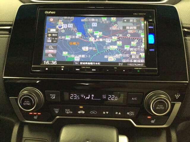 ナビゲーションはフルセグTV、インターナビ対応のGathersVXU-195CViを搭載。Bluetoothオーディオ機能あり、スマホ等の音楽も再生できます。