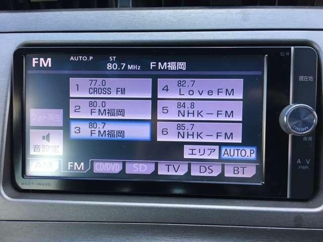 純正メモリーナビ付き!DVD再生、フルセグTV、Bluetoothオーディオ、多彩な機能で運転をサポート!もちろんバックカメラ付です!