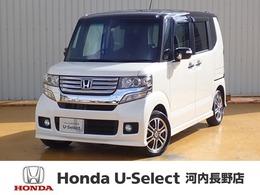 ホンダ N-BOX+ 660 カスタムG 車いす仕様車 純正ナビ 左側電動スライドドア ETC