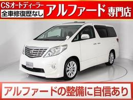 トヨタ アルファード 2.4 240S 禁煙車/ツインサンルーフ/HDDナビ/ナビ