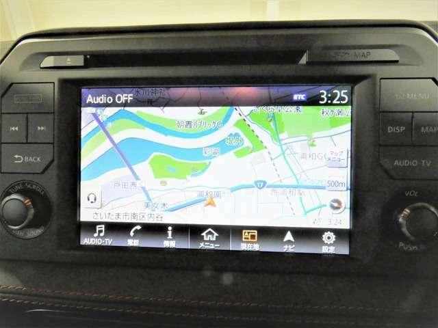 8インチワイドディスプレイNissanConnectナビゲーションシステムBluetooth、 ミュージックボックス、DVD、Apple CarPlay、TVチューナー(フルセグ)
