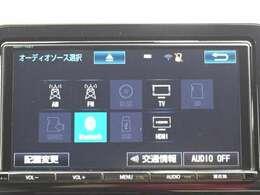 「AVソース」 フルセグTV・ブルートゥースなど様々なメディアのオーディオを利用できます!
