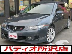 ホンダ アコードワゴン の中古車 2.4 タイプS 埼玉県所沢市 68.0万円