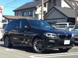 BMW X3 xドライブ20d Mスポーツ ディーゼルターボ 4WD ハイラインPKG レザー ACC HUD  LED