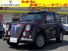 三菱 パジェロジュニア 1.1 フライングパグ 4WD 20周年記念1000台限定  タイベル交換歴有