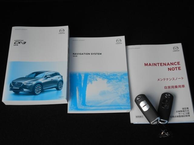 取扱説明書は車両、ナビゲーション共に付属しています!更にメンテナンスノートも付いていますので整備歴も分かり安心です!アドバンストキーは2本付いていますので、お二人で運転される場合も便利です!