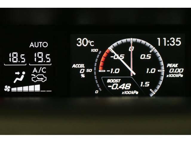 マルチファンクションディスプレイ◆各種燃費情報やVDCの作動状態・クルーズコントロールの設定状態など様々な車両情報がカラー画面でご確認頂けます
