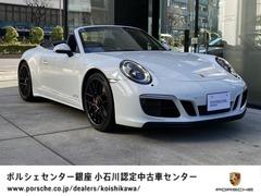 ポルシェ 911カブリオレ の中古車 カレラ GTS PDK 東京都文京区 1828.0万円