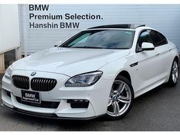BMW 6シリーズグランクーペ 640i Mスポーツ 認定保証SR黒革シートヒータヘッドアップ