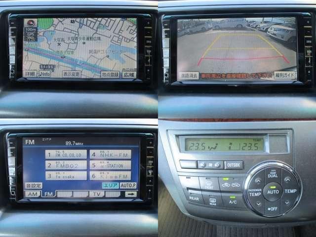 純正HDDナビ ミュージックサーバー バックカメラモニター DVD再生 フルセグ視聴可能 Bluetoothオーディオ接続可 オートエアコン