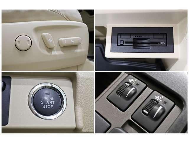 運転席には電動パワーシートも装備されており、快適なドライビング体勢の設定が可能です。寒い季節に欠かせないシートヒーター付となっております。