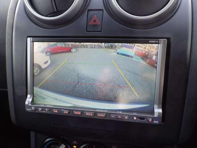 リアカメラが付いています!駐車時や後退時に視界確保のサポートをしてくれるので安心できますね。画面にもはっきりくっきり映ります♪