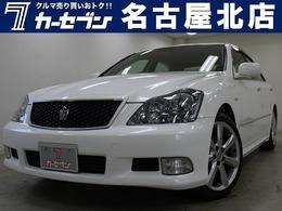 トヨタ クラウンアスリート 2.5 60thスペシャルエディション ユーザー買取/バックカメラ/ナビ/クルコン