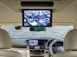 後席でも退屈することなく長距離ドライブをお楽しみいただけます!