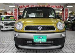 カーセンサー認定中古車が勢揃い!軽自動車から、コンパクト、ミニバン、SUVをはじめ、1つの展示場で様々なお車をご覧いただけます。