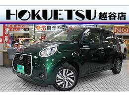 ダイハツ ブーン 1.0 シルク Gパッケージ SAIII 禁煙車・純正SDナビ・パノラマモニター