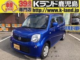 日産 モコ 660 S キーレス・ナビ・TV・取説・保証書