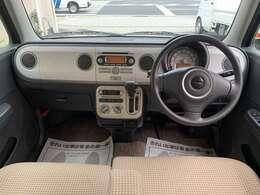 誠実安心信頼をモットーに和歌山で創業50年の自動車整備工場です。