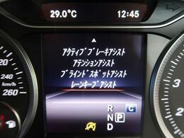 ●レーダーセーフティPKG『衝突軽減、レーンキープアシスト、ブライドスポットアシストなど安全機能も充実の1台です!』