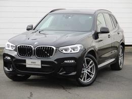 BMW X3 xドライブ20d Mスポーツ ディーゼルターボ 4WD 禁煙ワンオーナHUD ACC アンビエントライト