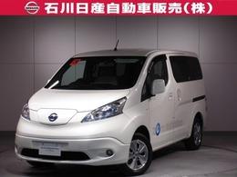 日産 e-NV200 G 7人乗 電気自動車