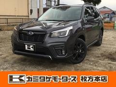 スバル フォレスター の中古車 1.8 スポーツ 4WD 大阪府枚方市 322.8万円