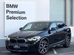 BMW X2 sドライブ18i MスポーツX DCT 元弊社デモカーモカレザ-コンフォートPKG