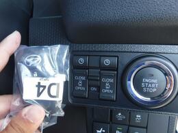 ◇スマートキーシステム ポケットやカバンにキーを携帯するだけで、ドアの開錠、エンジンの始動ができます。