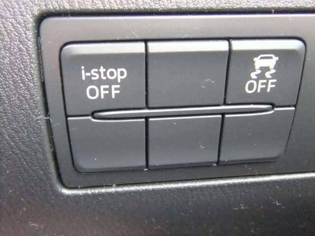 燃費を節約i-stopスイッチ