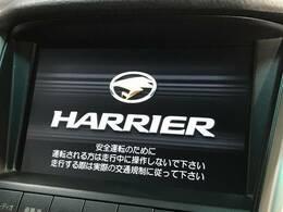 メーカーHDDナビ搭載。