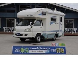 トヨタ タウンエーストラック バンテック アトム 冷蔵庫 6000Wインバーター オーニング