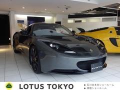 ロータス エヴォーラ の中古車 S スポーツレーサー 2プラス2シーター 東京都渋谷区 678.0万円