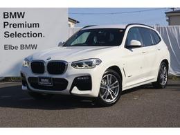 BMW X3 xドライブ20d Mスポーツ ディーゼルターボ 4WD HUD トップサイドビュー ACC 地デジ