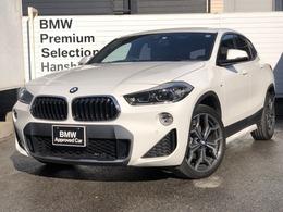 BMW X2 xドライブ18d MスポーツX ディーゼルターボ 4WD 認定保証ACCヘッドアップDコンフォートPKG