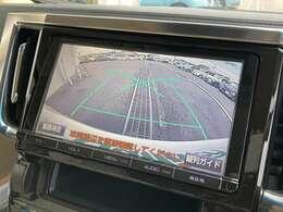 ◆純正9インチナビ【NSZT-Y66T】◆フルセグTV◆Bluetooth接続◆バックモニター【便利なバックモニターで安全確認もできます。駐車が苦手な方にもおすすめな機能です。】