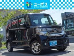 ホンダ N-BOX 660 カスタムG Lパッケージ 4WD 車検R5年4月・純正ナビ・自動ドア・禁煙