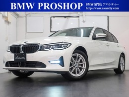 BMW 3シリーズ 320i 新車保証継承 ACC ハンズオフアシスト