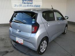 トヨタのU-Carブランド『トヨタ認定中古車』ロングラン保証・高品質カー洗浄・車両検査証明書付き
