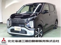 三菱 eKクロス 660 T 4WD ナビ Bカメラ ETC Eアシスト LEDヘッド