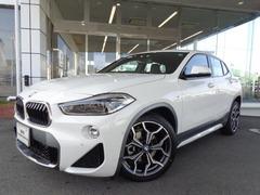 BMW X2 の中古車 xドライブ18d MスポーツX ディーゼルターボ 4WD 岐阜県羽島郡岐南町 405.0万円