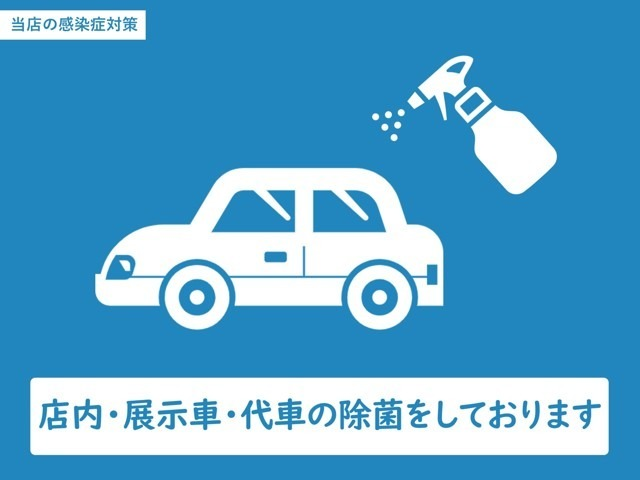 お車はご予約状況などにより、ご案内できない場合が御座います。ご来店頂ける際は、事前にご連絡頂けますとスムーズにご案内させて頂けます。042-788-8022