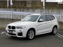 BMW X3 xドライブ20d Mスポーツ ディーゼルターボ 4WD モカレザーシート 全方位カメラ クルコン