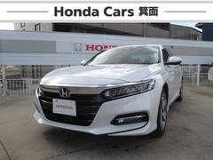 ホンダ アコード の中古車 2.0 EX 大阪府箕面市 433.0万円