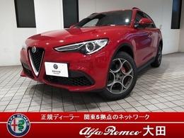 アルファ ロメオ ステルヴィオ 2.0 ターボ Q4 スポーツパッケージ 4WD 当店デモカー 新車保証付