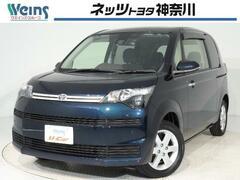 トヨタ スペイド の中古車 1.5 F 4WD 神奈川県横須賀市 128.0万円
